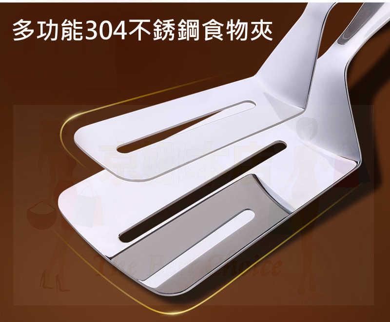 304多功能不銹鋼食物夾(買3送1) 牛排夾 食物燒烤夾 麵包夾 手抓餅鏟 煎魚夾 料理夾