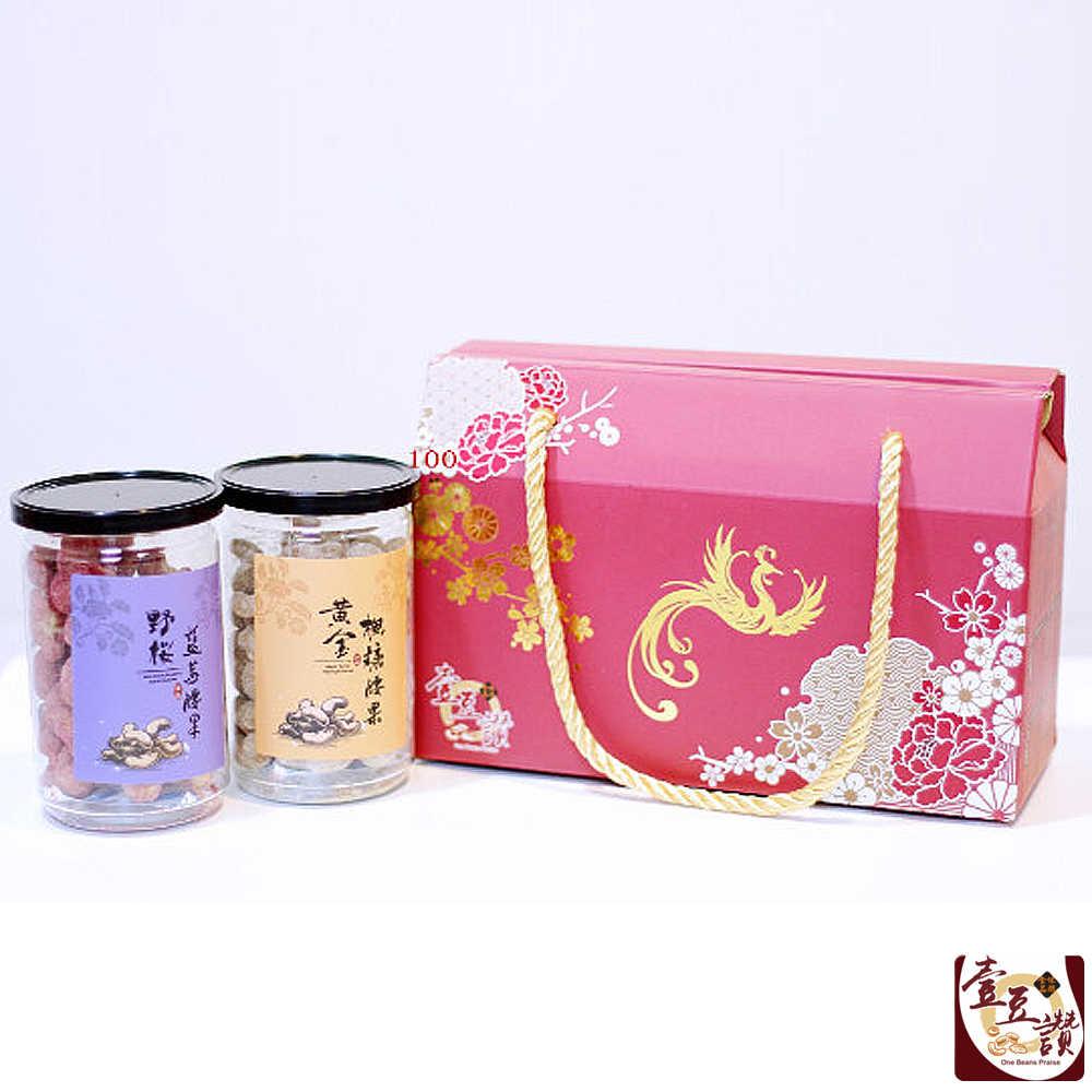 『有層次的日式腰果』伴手禮盒 1盒