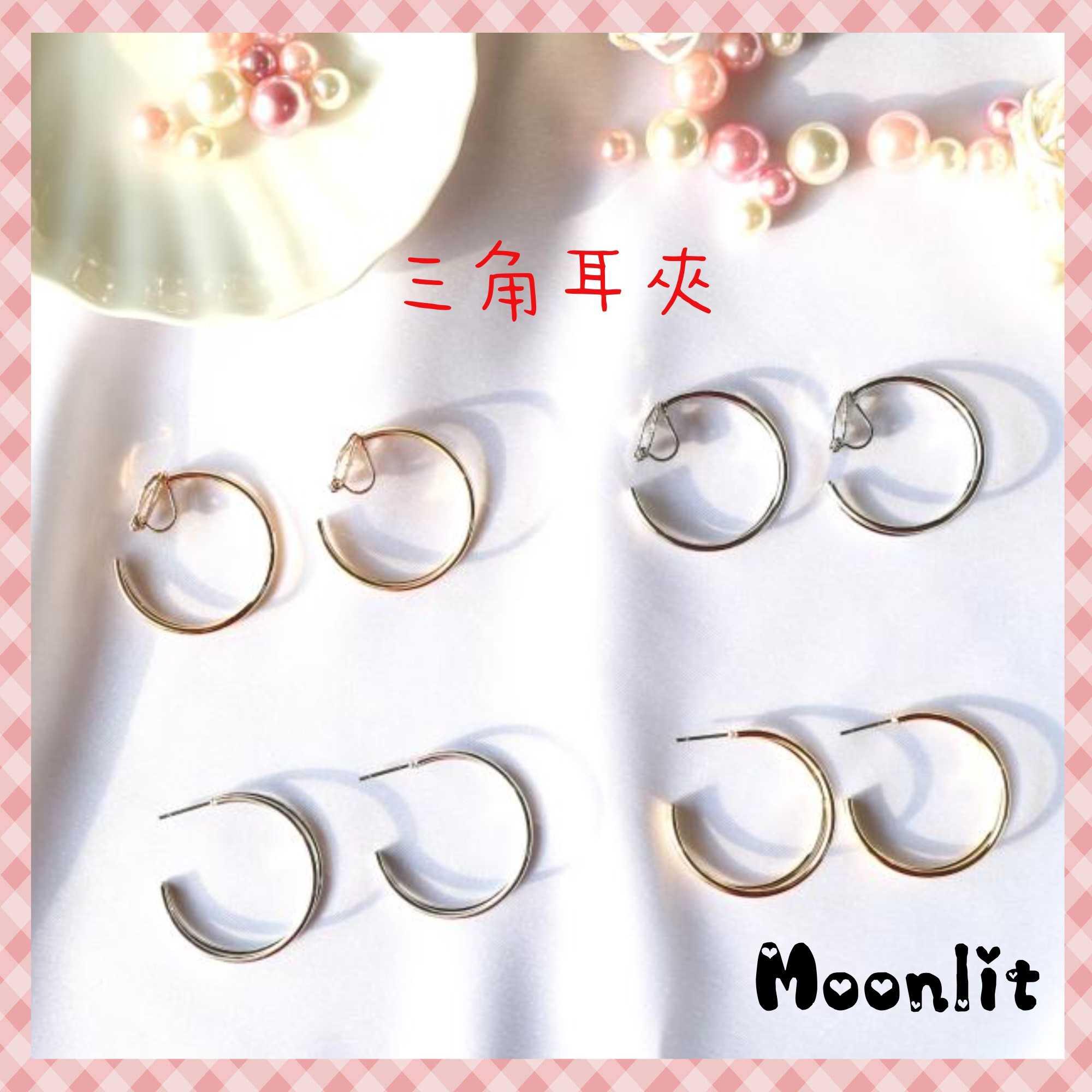 台灣【月飾戒★Moonlit】現貨♥雙C圈 三角耳夾 無耳洞耳環