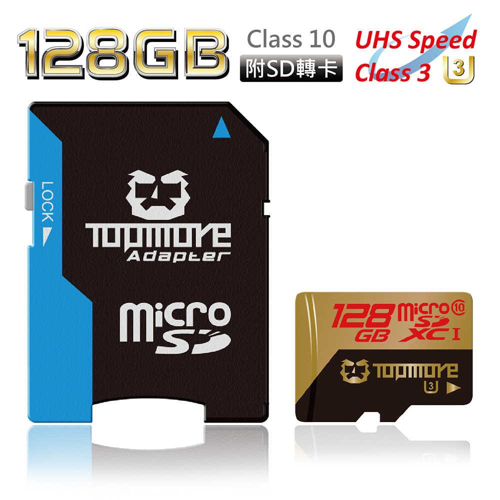 達墨128GB 記憶卡