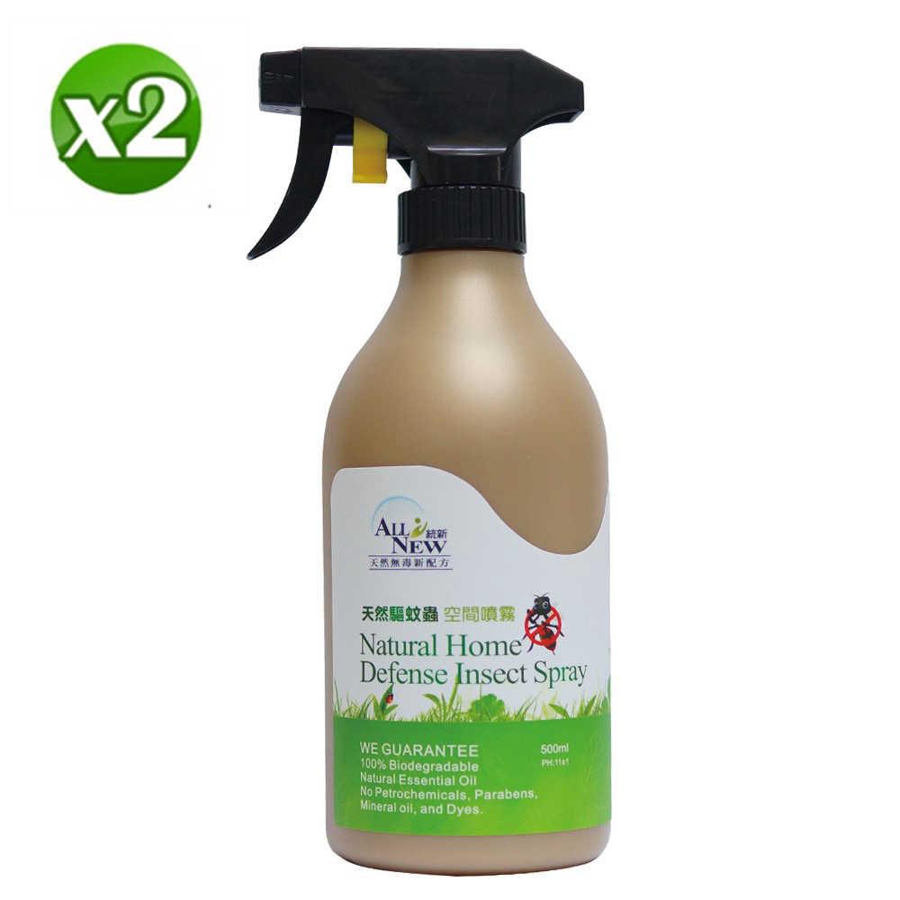 【清檜】天然驅蚊蟲空間噴霧(500ml/瓶)*2入