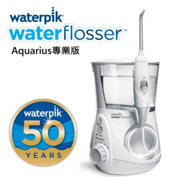 美國Waterpik 水瓶座專業沖牙機WP-660C/WP-660 (台灣原廠2年保固)