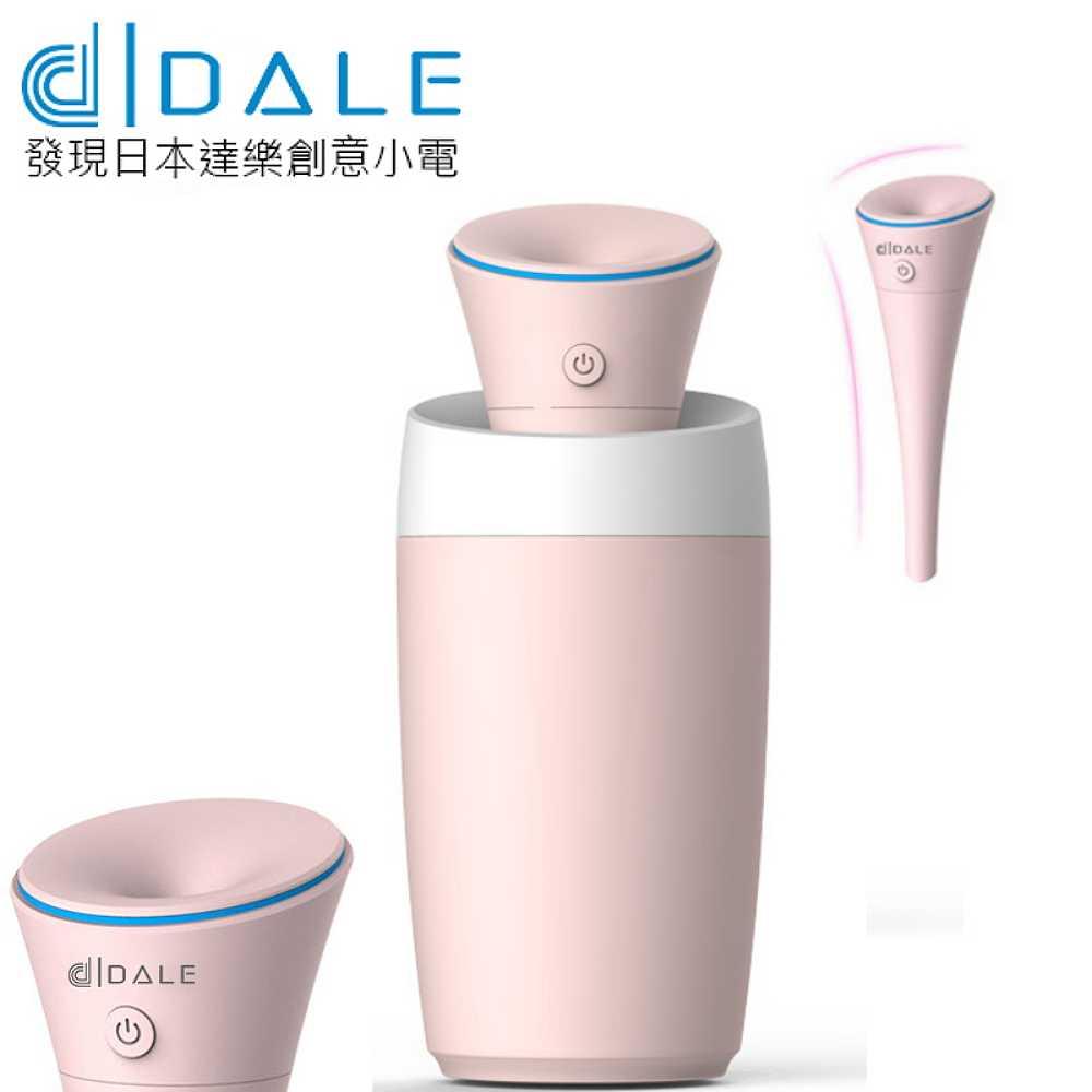 日本達樂DALE 水平衡水氧氛香保濕機百合系列 DL-1001 (1年保固)