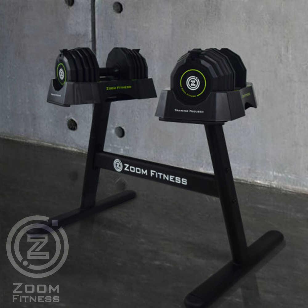 Zoom Fitness] 50LB 調整啞鈴專屬啞鈴架利