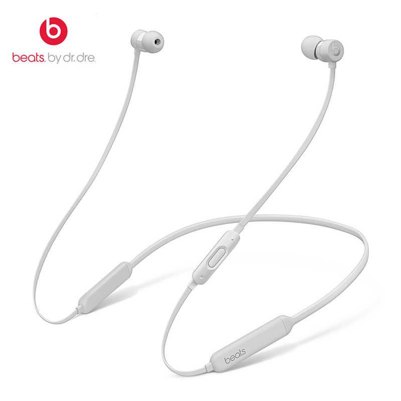 Beats BeatsX 降噪耳機