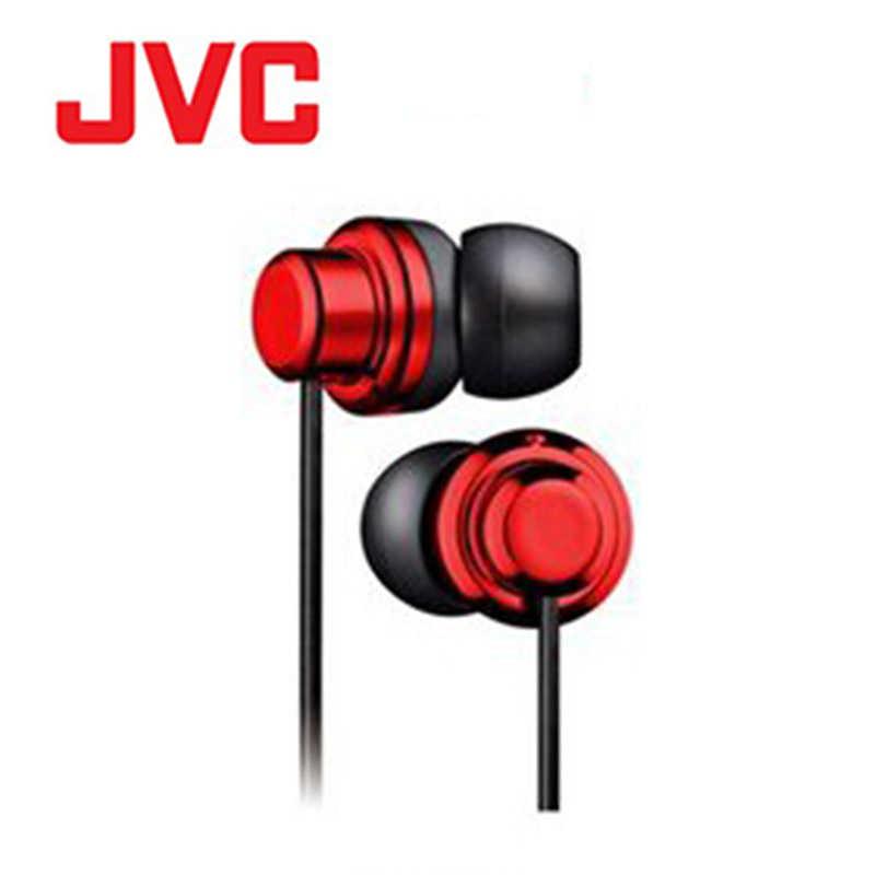 【JVC】HA-FR8 紅 耳道式耳機 MIC附麥克風 智慧型手機專用