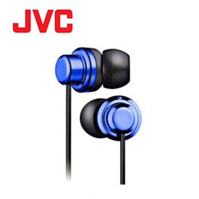 【JVC】HA-FR8 藍 耳道式耳機 MIC附麥克風 智慧型手機專用