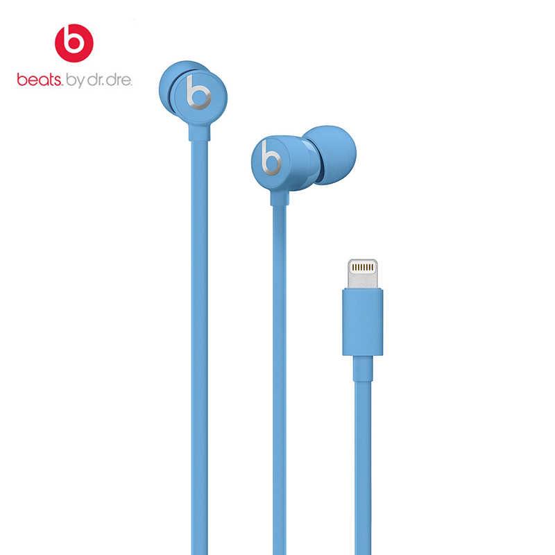 【Beats】urBeats3 Lightning 藍色 耳道式耳機 線控MIC iphone專用