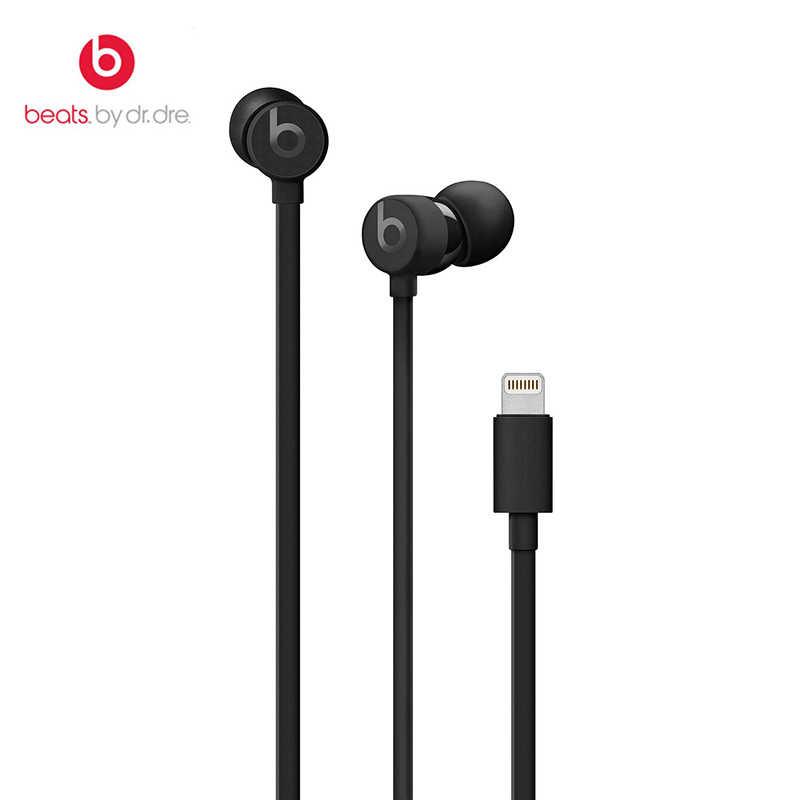 【Beats】urBeats3 Lightning 黑色 耳道式耳機 線控MIC iphone專用