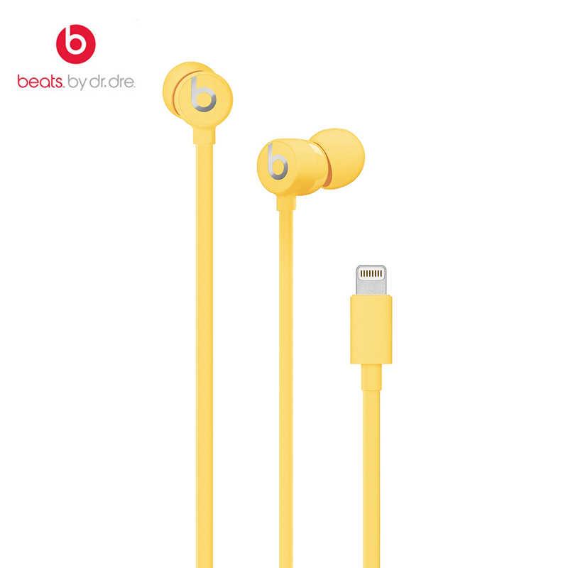 【Beats】urBeats3 Lightning 黃色 耳道式耳機 線控MIC iphone專用