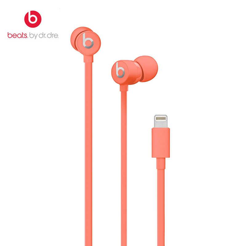 【Beats】urBeats3 Lightning 珊瑚紅 耳道式耳機 線控MIC iphone專用