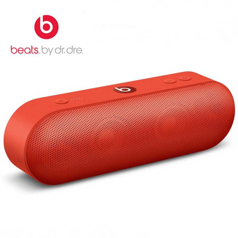 【Beats】 Pill + 紅色 可攜式 藍牙無線揚聲器 ★送3.5音源線★