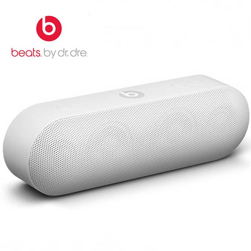 【Beats】 Pill + 白色 可攜式 藍牙無線揚聲器 ★送3.5音源線★