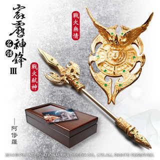 霹靂神鋒名錄—戰火弒神+戰火無情(琉金)