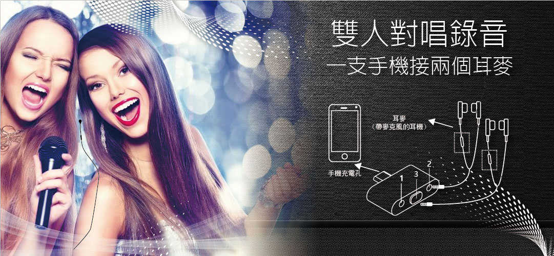 金點科技 M1手機直播K歌迷你音效卡,蘋果手機Lighting插孔專用,獨家消除原唱,變聲,專業混響