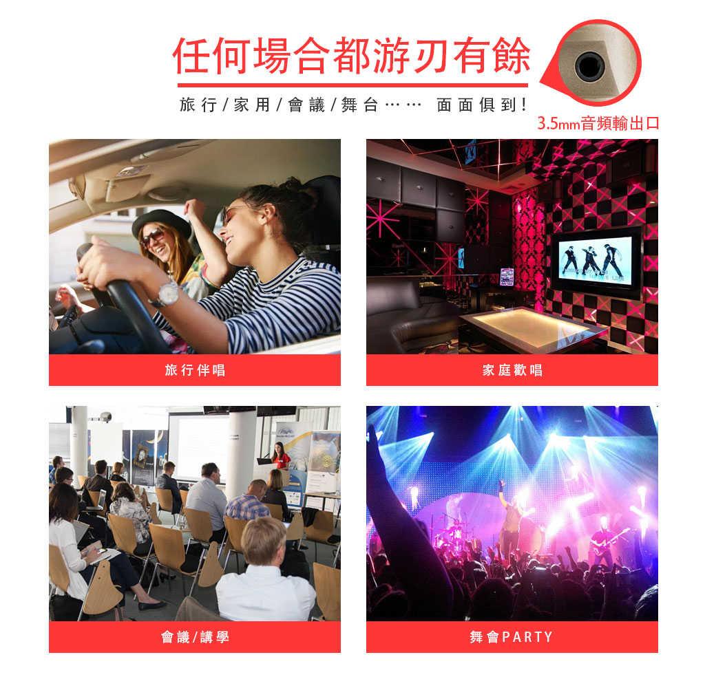 2入-可升降KEY的說唱神麥~最新款F1+(PLUS)數位掌上KTV無線麥克風藍芽喇叭(贈麥克風架)
