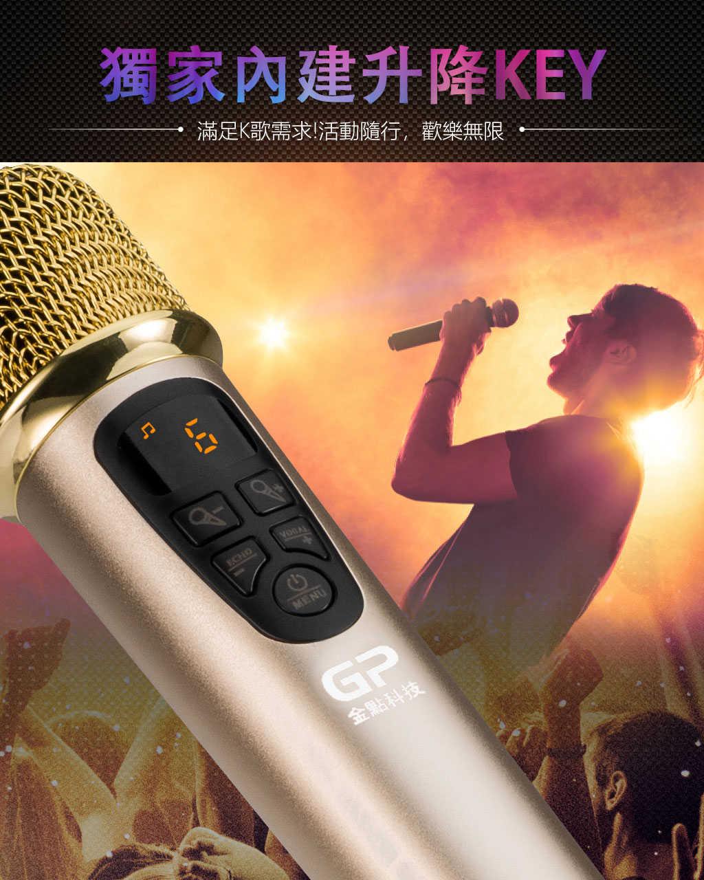 可升降KEY的第二代說唱神麥~最新款F1+(PLUS)數位掌上KTV無線麥克風藍芽喇叭(贈整新機)