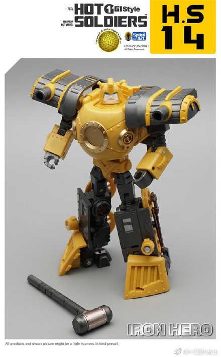 [Rud's]變型變形金剛  HS-14  鋼鐵大黃蜂