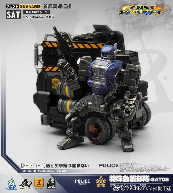 [Rud's]變型變形金剛  MFT SAT-07&08 戴亞克隆 動力服 警察裝甲車 機器人