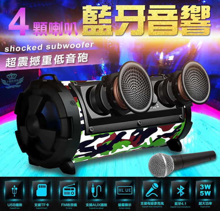 【SUB-5重低音砲喇叭】外出可,6吋,擴大機+喇叭,汽車/機車/家用,手提音箱,藍芽喇叭,USB