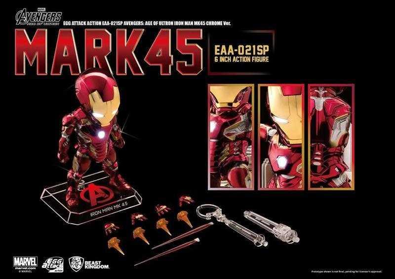 野獸國EAA-021SG 復仇者聯盟:奧創紀元 鋼鐵人馬克45加奧創哨兵