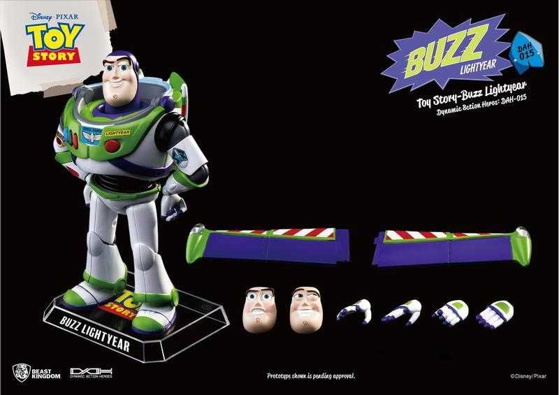 杯麵!# 預購! 野獸國 究極英雄系列 DAH-016 玩具總動員 胡迪 + 巴斯光年 2款合售