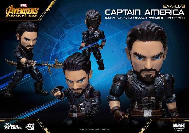 野獸國 Egg Attack EAA-073 復仇者聯盟:無限之戰 美國隊長