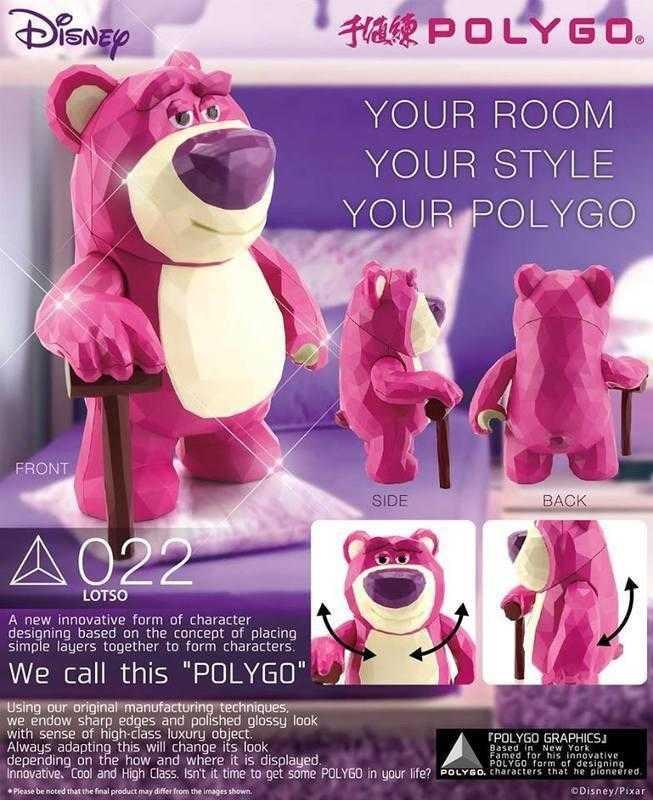 杯麵!# 現貨! 千值練 POLYGO #022 熊抱哥 玩具總動員 迪士尼 代理