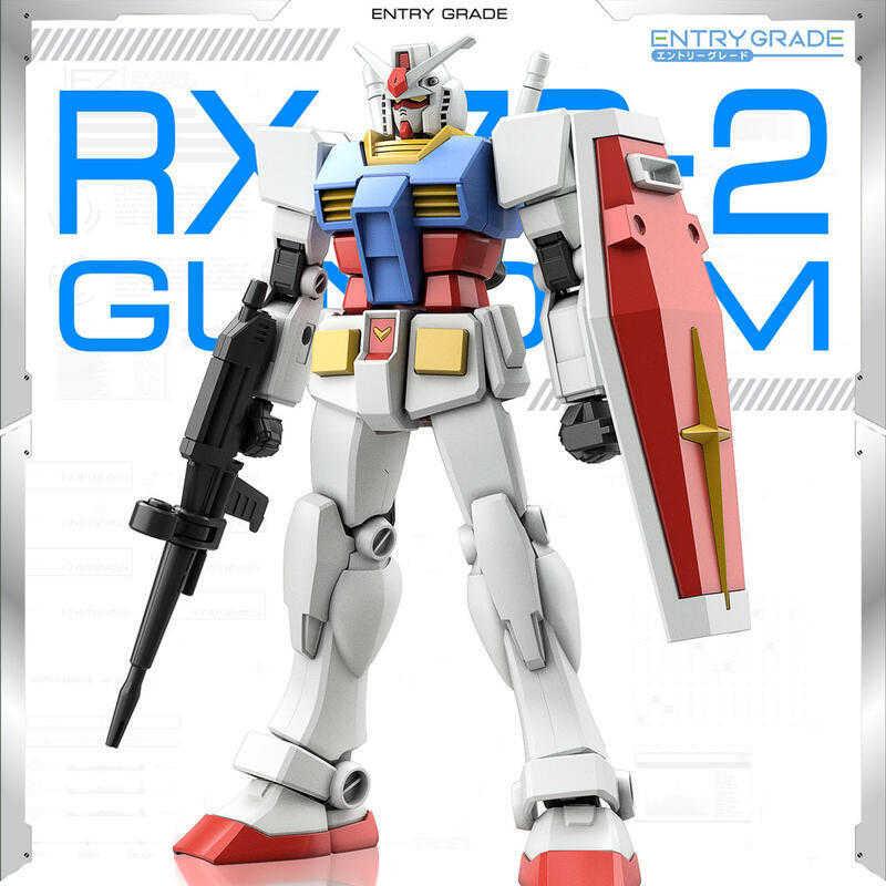 帶品_EG RX-78-2 初鋼