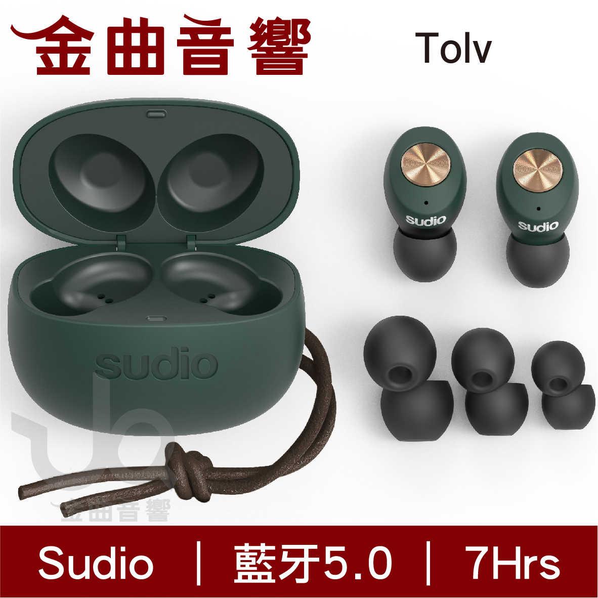 Sudio Tolv藍牙耳機