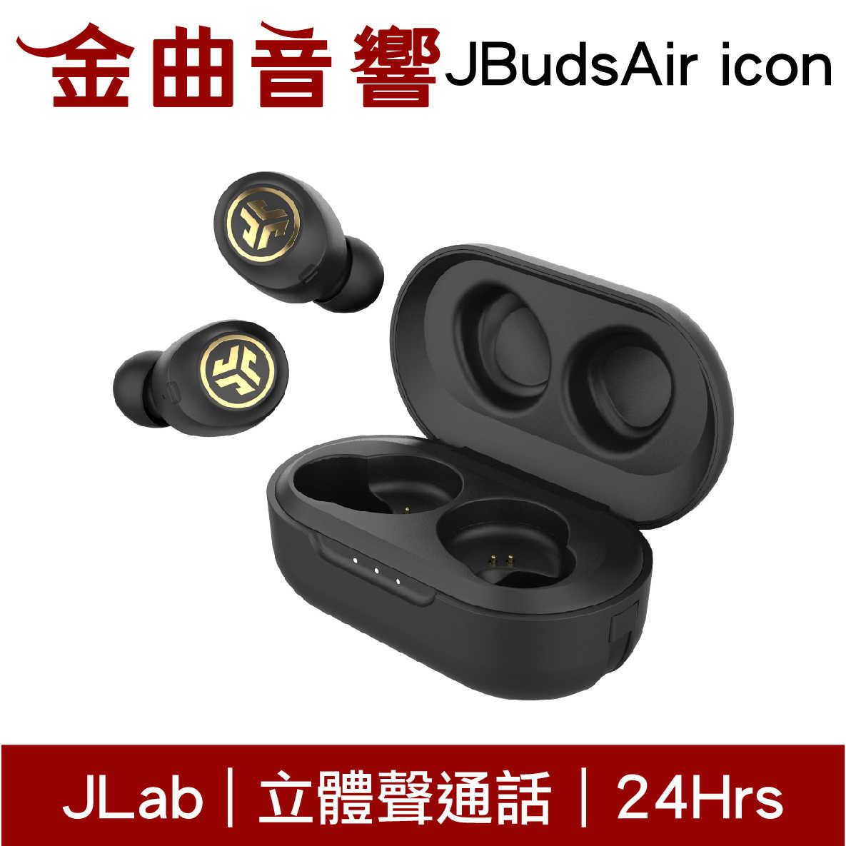 帶品_JLab Jbuds Air icon