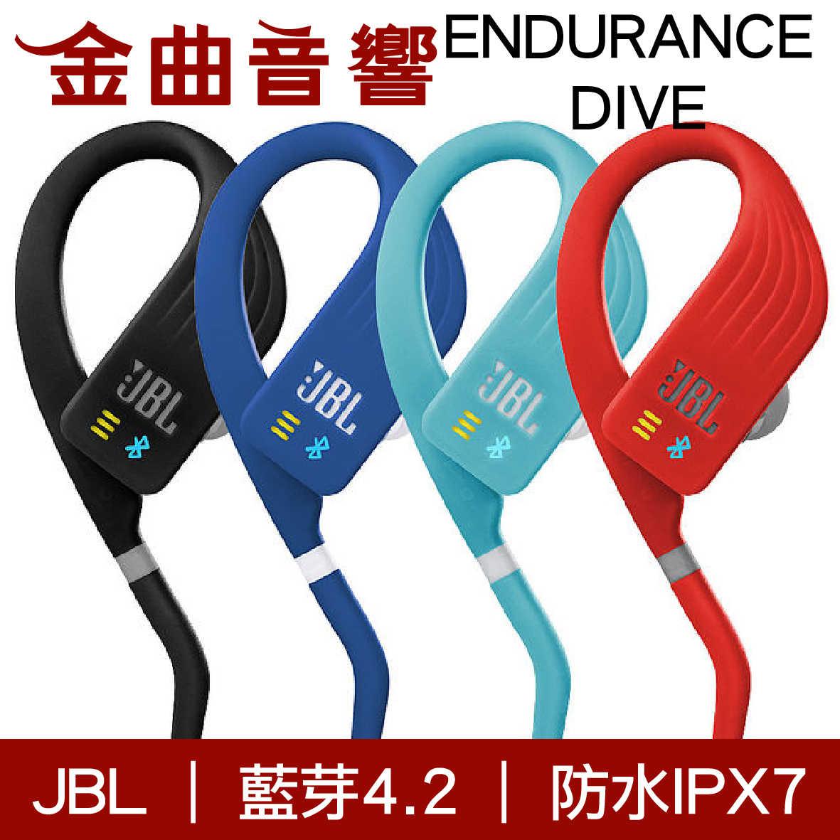 JBL dive