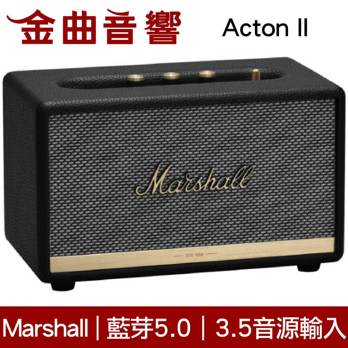 帶品_Marshall Acton II