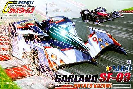 AOS 1/24 閃電霹靂車 Sugo Garland SF-03 風見 AO01637 現貨代理