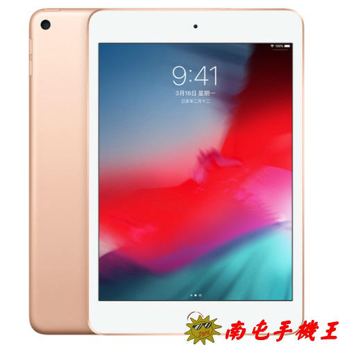 《南屯手機王》APPLE iPad mini 5th 2019 A2124 64G LTE版