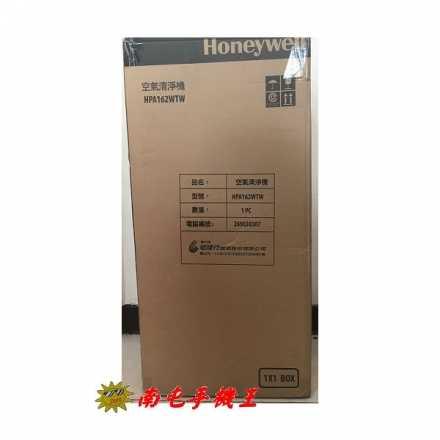 《南屯手機王》Honeywell 抗敏系列長效型清淨機HPA-162WTW【宅配免運費】