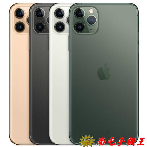 《南屯手機王》 APPLE iPhone 11 Pro Max  64GB A2218【宅配免運費】
