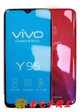 《南屯手機王》 Vivo Y95 水滴螢幕 4030mAh大容量電池 獨立三卡槽 4/64