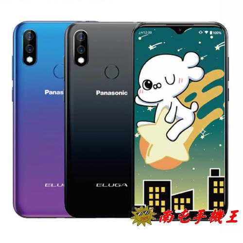 ←南屯手機王→ Panasonic ELUGA U3 3G/64GB 雙卡雙待 3500mAh大電量