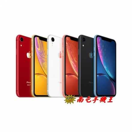 《南屯手機王》 Apple iPhone XR 6.1吋 64G【宅配免運費】