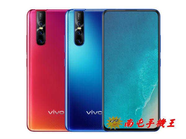 《南屯手機王》vivo V15 Pro 6.39 吋 8GB/128GB 【宅配免運費】