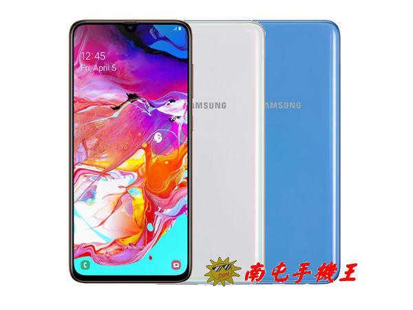 《南屯手機王》SAMSUNG Galaxy A70 6.7 吋 6GB+128GB【宅配免運費】