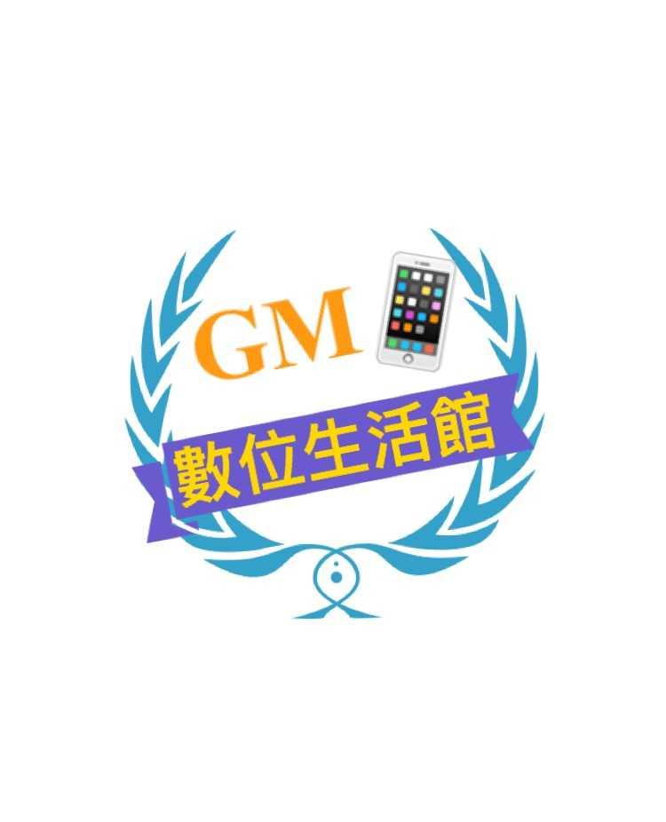 GM數位生活館