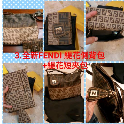 自售/專櫃  精品正品名牌 FENDI芬蒂手側托包/中寬短夾