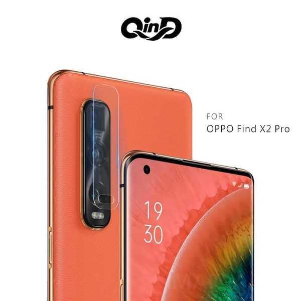 【愛瘋潮】QinD OPPO Find X2、Find X2 Pro 鏡頭玻璃貼(兩片裝)