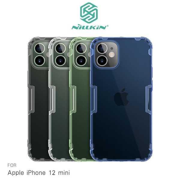 【愛瘋潮】NNILLKIN Apple iPhone 12 mini (5.4吋)本色TPU軟套 手機殼 手機套 軟殼