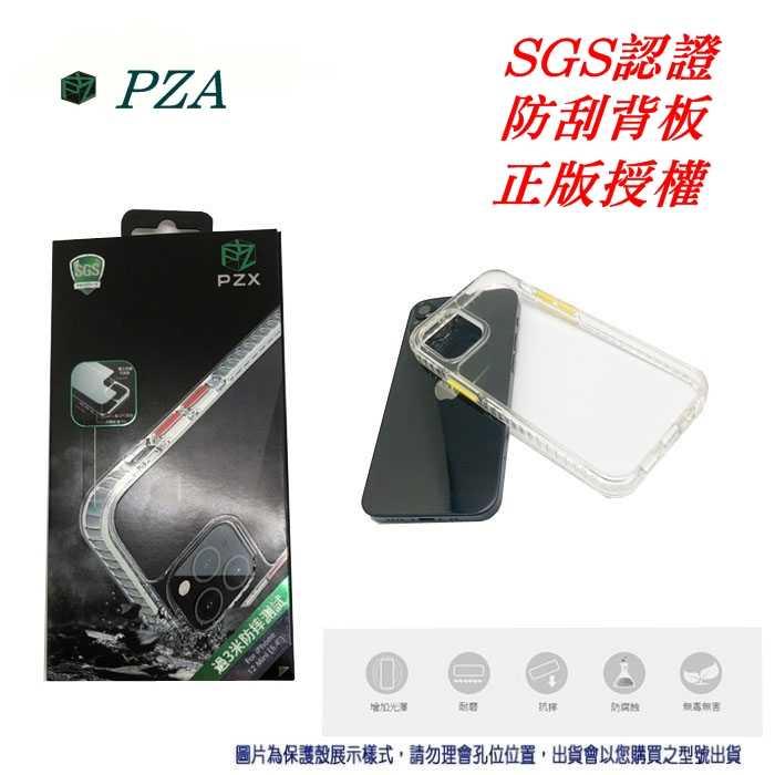 【愛瘋潮】PZX 現貨 贈按鈕五色組 SAMSUNG Note20 / Note20 Ultra 手機殼 防撞殼 防摔殼