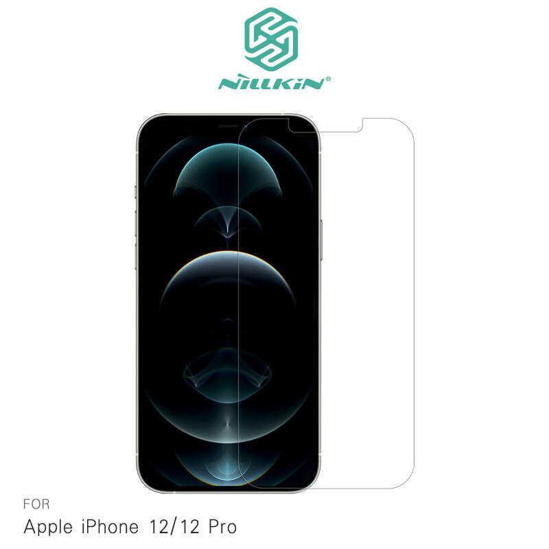 【愛瘋潮】NILLKIN iPhone 12 mini、12/12 Pro、12 Pro Max超清防指紋保護貼-套裝版