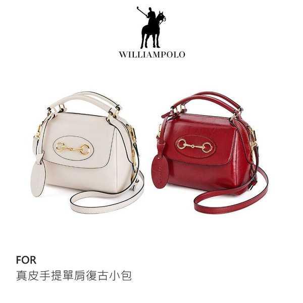【愛瘋潮】 WilliamPOLO 真皮手提單肩復古小包 手提 / 肩背 / 斜背包