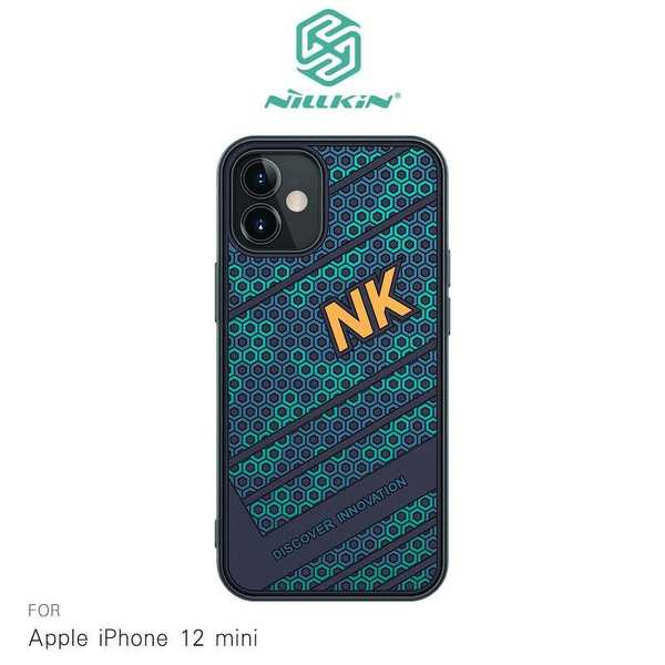 【愛瘋潮】NILLKIN Apple iPhone 12 mini、12/12 Pro、12 Pro Max 鋒尚保護殼